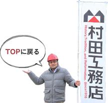 foot-top-go02