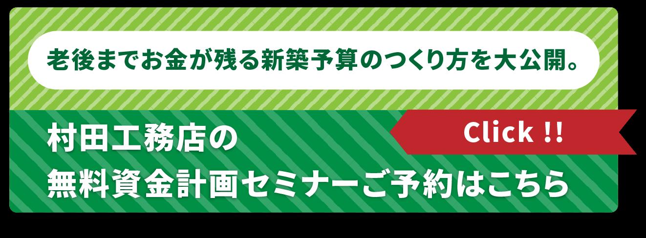 banner@2x