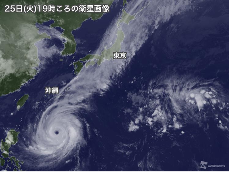 台風24号接近中!!その事前対応とは・・・