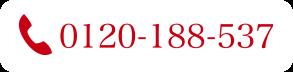 0120188537